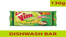 Vim Dishwash Bar, 125 g